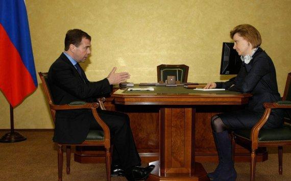 Медведева полина петровна ханты-мансийск рассада телефон 50