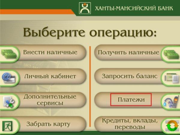 Карта maestro со скидкой Владивосток